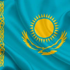 Казахстан СЕГОДНЯ