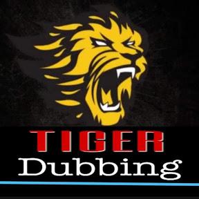 TIGER DUBBING