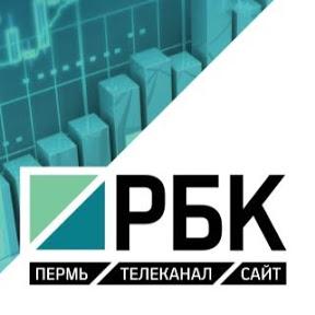 Телеканал РБК-Пермь