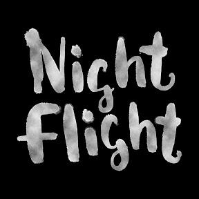 딸기케이크의 야간비행