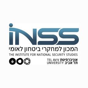 INSS ISRAEL