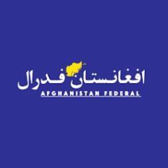 Afghanistan Federal