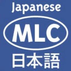 Japanese Language School - MLC Meguro Language Center, Tokyo