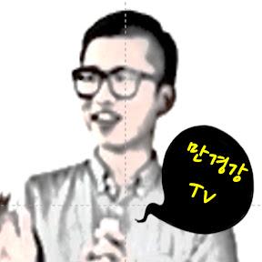 야생동물생태다큐 만경강TV