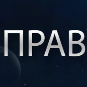 Правда Казахстана