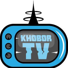 Khobor TV
