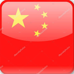 chinese中国語