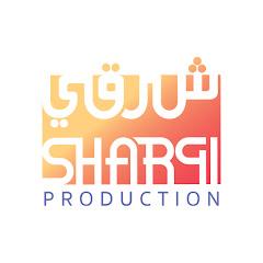 Sharqi Production - شرقي برودكشن