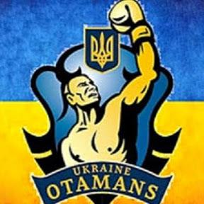 UkraineAtamansPRO
