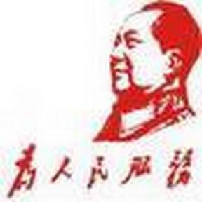 TaiwanLovesMaoZedong