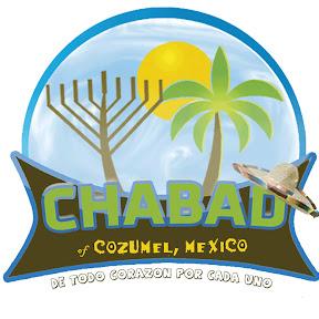 Chabad Cozumel