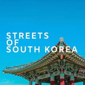 Streets of South Korea