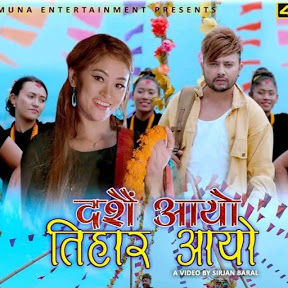 Muna Entertainment
