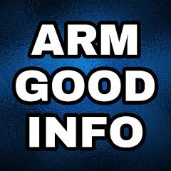 ARM GOOD INFO