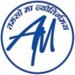 Adhyayan Mantra अध्ययन मंत्र