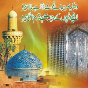 Qadri Noushahi