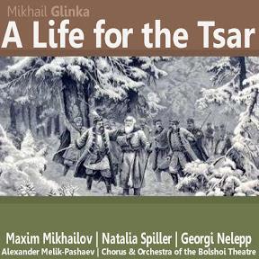 Maxim Mikhailov - Topic