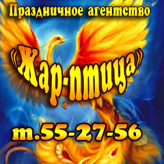 наталья ведущая праздников Благовещенск