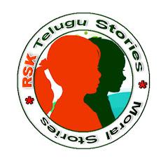 RSK -Telugu Stories