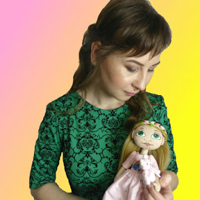 Инна Рукодельник и куклы