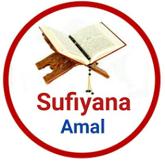 Sufiyana Amal