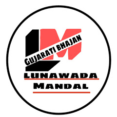 Gujarati bhajan lunawada Mandal
