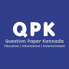 Question Paper Kannada