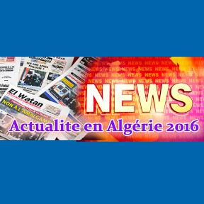 Presse Algerie - Actualite en Algérie 2016