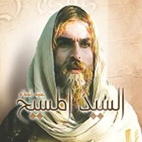 مسلسل السيد المسيح