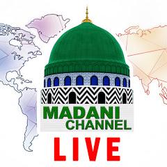 Madani Channel English Live