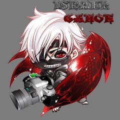 israel canon