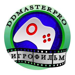 ddmasterpro игрофильм
