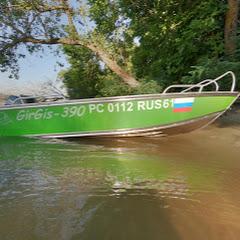 Girgis Алюминиевые Лодки