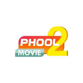 Phool 2 Entertainment