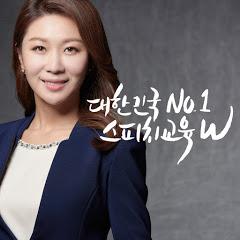 Woo Ji-eun