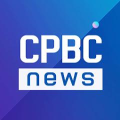 CPBC 뉴스