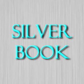 실버북 SilverBook