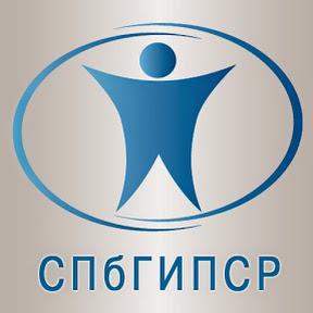 СПбГИПСР Санкт-Петербург