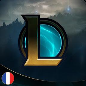 League of Legends - France