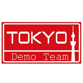 東京都スキー技術選チーム