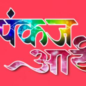 Pankaj Arts Studio Sharma Brothers