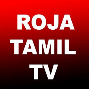 Roja tamil tv