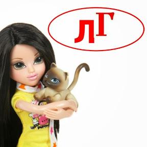 Волшебный мир кукол