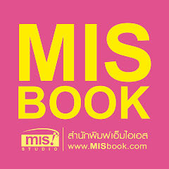 MISbook Channel