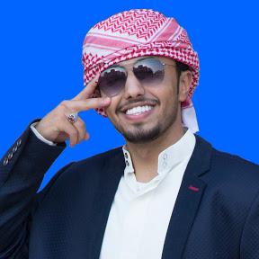 حمزة حافظ / Hamza Hafed
