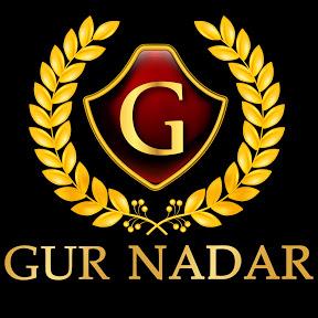 Gur Nadar