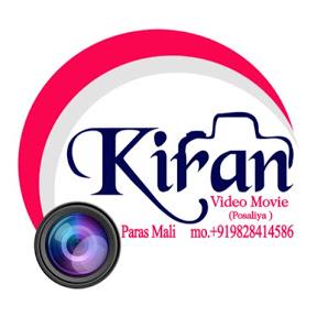 KIRAN VIDEO MOVIE POSALIYA