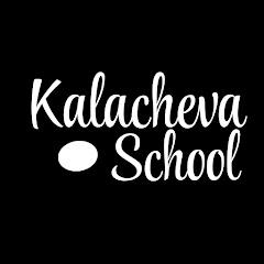 Kalacheva School — Школа рисования В. Калачевой