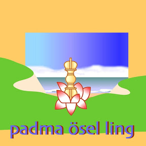 Padma Osel Ling