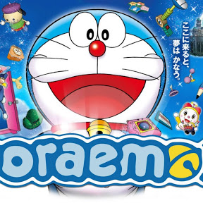 Doraemon The Movie